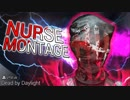 【DeadbyDaylight】ナースの超かっこいい映像つくってみた【モンタージュ】