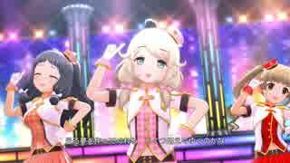 【デレステMV】遊佐こずえちゃんL.M.B.G衣装追加おめでとう【Stage Bye Stage】