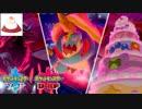 【反応動画:チモ】『ポケットモンスター ソード・シールド』NEWS #01 キョダイマックス篇