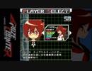 【GrazeCounter】難易度アーケード Type1プレイ動画