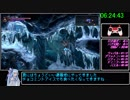 【字幕解説RTA】Bloodstained:RotN NG+ 8:04