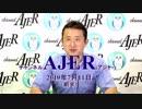 『心理学を日常に!幸せを増やそう!(前半)』小坂英二 AJER2019.7.11(1)