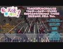 【耳コピMIDI】ハッピー・ハッピー・フレンズ FULLver【わたてんED】