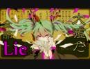 妄想税/DECO*27 【歌ってみた】 ver.みなみ