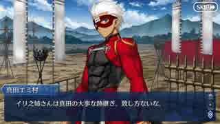 Fate/Grand Orderを実況プレイ ぐだぐだファイナル本能寺編 part7