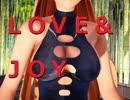 【MMD】大人アンジェラさんでLove&Joy