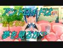 ピュアに楽しむ男のドリームクラブZERO実況プレイ Part13