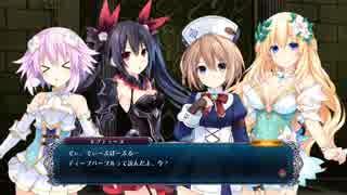 【四女神オンライン】ローアングルでアレが見えるゲームw その29