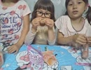 韓国のお土産をもらったよ〜。お菓子の紹介。