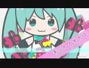 【初音ミク】キミトノネイロ【オリジナル曲】