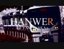 HANWER