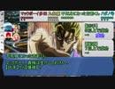 【シノビガミ】ひとくちハイウェイ【一話完結】