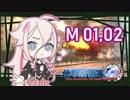 【地球防衛軍4.1】地獄へとうこそ、ウイングダIAー【M01,02】