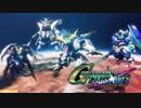 PS4/Switch新作『SDガンダム ジージェネレーション クロスレイズ』第2弾PV