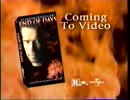 エンド・オブ・デイズ VHS発売TVCMスポット