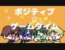 【実況者MAD】ショートPV集【狐】