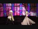 【MMD】タルトいろはで「劣等上等」【たると☆マギカ】【マギアレコード】