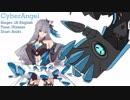 IA / CyberAngel 【CeVIOカバー】