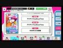 【初見実況プレイ】A3! イベントストーリー アクアリウムShowTime part2