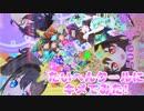 キラッとプリチャンジュエル3弾~たいへんクールにキメてみた!~