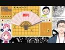 【将棋】笹木咲の大胆なプレイング集