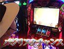 水瀬&りっきぃ☆のロックオン #217