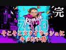 【KatanaZERO】そこそこスタイリッシュにキメたい侍 完【ゆっくり】