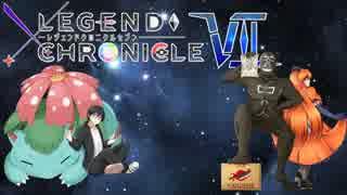 【ポケモンUSM】相棒と紡ぐLEGEND CHRONICLE Ⅶ【VS蒼鳥さん】