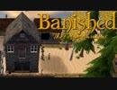 【ゆっくり実況】 Banished れいむの交易都市(予定)Part 24 【TFA】