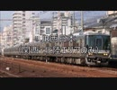 関西・北陸地方の鉄道路線の営業係数