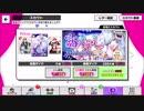 【無課金】A3!【あやかしMidnight弐】10人選抜