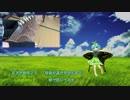 【東方と和楽器】東方天空璋1面テーマ「希望の星は青霄に昇る」を箏で夏初め