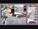 第323位:【ゆっくりTRPG本丸】KP薬研+PL包丁 博多 秋田でCoC 「人妻と性の宴 48話 後編」