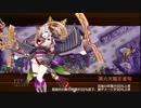【城プロ:RE】武神降臨! 福島正則BGM【耳コピ】