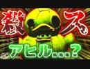 初見 【2人実況】''チャプター3''ついに来た!! 『DARK DECEPTION』をプレイ!!! #8