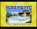 2004年6月頃のCM(笑っていいとも内)@富山