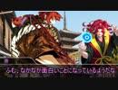 【クトゥルフ神話TRPG】竹取物語 カオスオブムーン part3【ゆっくりTRPG】