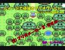 【マリオメーカー2】ルイージで頑張るマリオワールド【実況】