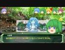 剣の国の魔法戦士チルノ9-4【ソード・ワールドRPG完全版】