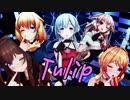 【アイドル部MMD】アイドル部でTulip【1080p】