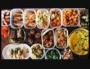 正宗菊のはなごえラジオ第780回放送「痩せる食事」