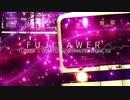 第94位:FUJISAWER(仮)