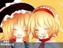魔理沙とアリスのクッキー☆.mid