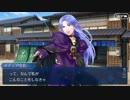 第443位:Fate/Grand Orderを実況プレイ ぐだぐだファイナル本能寺編 part13