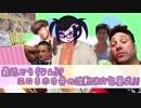 最近どう(なん)?エロ♂ホカ弁の波動OK☆包茎式!!