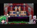 【ソウルブレイダー】ごり押しゲーマー東北ずん子のレトロゲーム攻略部 Part14【VOICEROID実況】