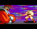 『MARVEL SUPER HEROES VS STREET FIGHTER』ベガ (Vega  M. Bison) arrange