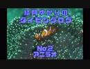 結月ゆかりのダイビングログ ログNo.2:アニラオ
