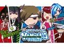 【VIPRPG】 バニラでバイトするバリア