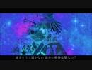 【東北ずん子】 星空の彼方 【オリジナル曲】